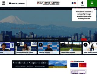 jpss.jp screenshot