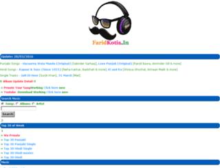 jpunjab.org screenshot