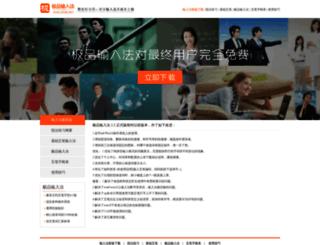 jpwb.net screenshot