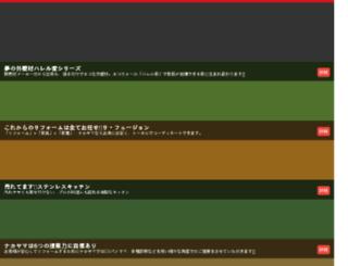 jpweb.nkym.co.jp screenshot