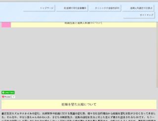 jpyellow.com screenshot