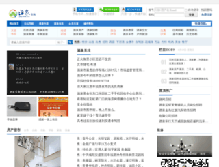 jqcom.cn screenshot