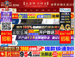 jquerythisplugin.com screenshot
