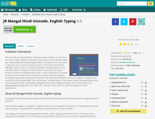 jr-hindi-typing-tutor.soft112.com screenshot