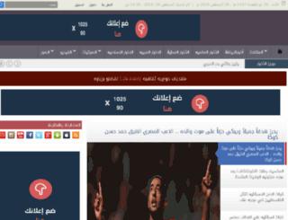 jr7een.com screenshot