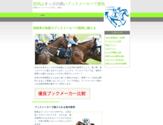 jra-umadonna.jp screenshot
