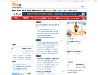 jrbx.wehefei.com screenshot