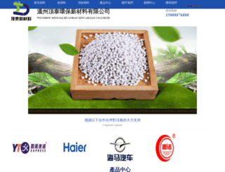 jrceurope.com screenshot