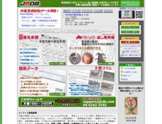 jrdb.com screenshot