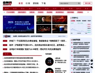 jrj.com.cn screenshot
