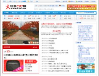 jrmh.cn screenshot