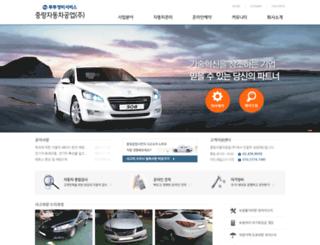 jrmotors.co.kr screenshot