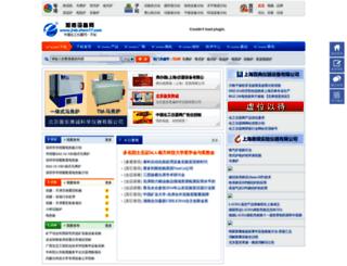 jrsb.chem17.com screenshot
