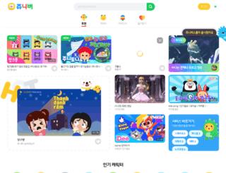 jrsearch.naver.com screenshot