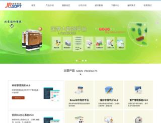 jrsoft.com.cn screenshot
