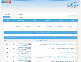 jru7.com screenshot