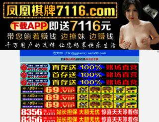 jrubbish.com screenshot