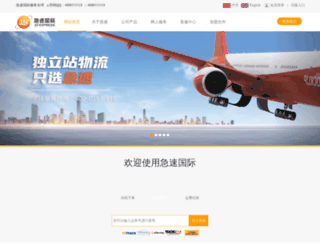 js-exp.com screenshot