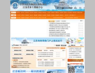 js-msa.gov.cn screenshot