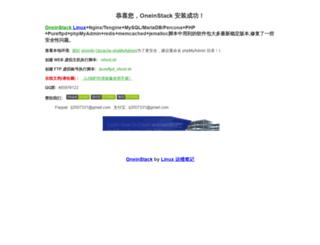 js.4738.com screenshot