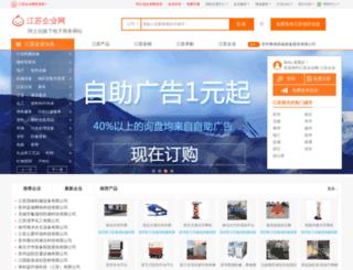 js.atobo.com screenshot
