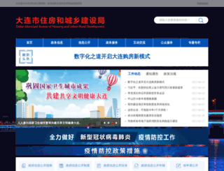 js.dl.gov.cn screenshot
