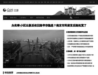 js.people.com.cn screenshot