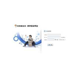 js0755.speiyou.com screenshot