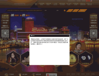 js996.com screenshot