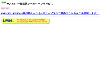 jsa64.umin.jp screenshot