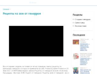 jsave.ru screenshot
