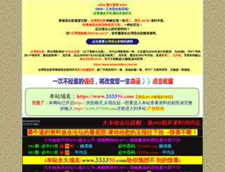 jsawatan.com screenshot