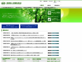 jsccp.jp screenshot
