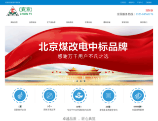 jschunyi.com screenshot