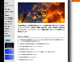 jscpr.org screenshot