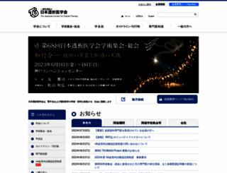 jsdt.or.jp screenshot