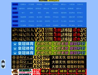 jsfushi.net screenshot