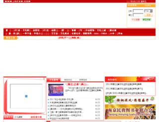 jsfxw.com screenshot
