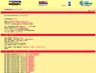 jsgi.org screenshot