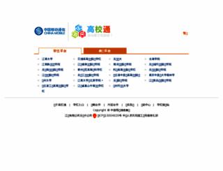 jsgxt.cn screenshot