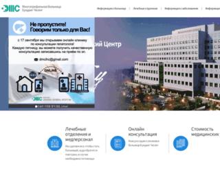 jshospital.org screenshot