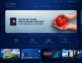 jsicm.org screenshot