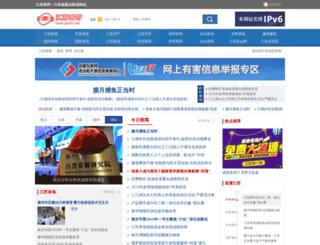 jsinfo.net screenshot