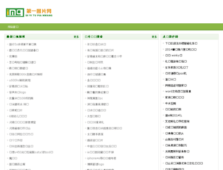 jsj-bbs.com screenshot