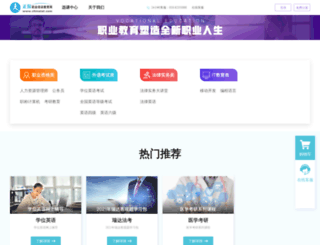 jsj.chinatat.com screenshot