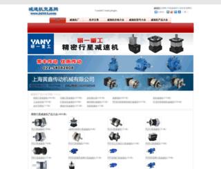 jsj163.com screenshot