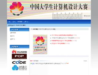 jsjds.org screenshot