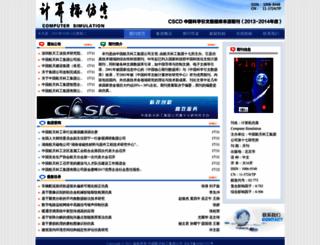 jsjfz.cn screenshot