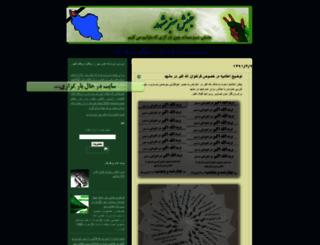 jsm1388.blogspot.com screenshot