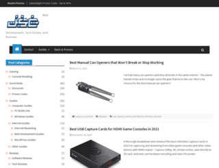 jsnowcreations.com screenshot